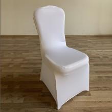 Banketa krēsli<br /><span style=text-transform:none;><small></small></span>